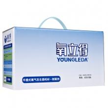 氧立得 制氧器耗材制氧剂(制氧剂A+制氧剂B) 100g*20包+3g*20包