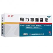 愈芙 复方樟脑乳膏 30g/支
