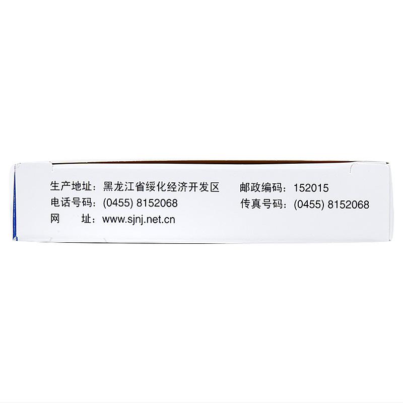 诺捷康 盐酸左氧氟沙星片