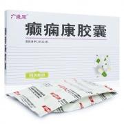 广盛原 癫痫康胶囊 0.3g*10粒*2板*3盒