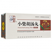 仲景 小柴胡汤丸(浓缩丸) 200丸/瓶