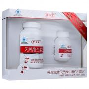 养生堂 天然维生素C咀嚼片 68g(0.85g*70片+8.5g)