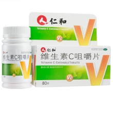 仁和 維生素C咀嚼片 0.1g*80片/盒