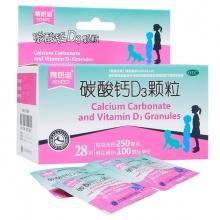 精朗迪 碳酸钙D3颗粒 1.5g*28袋/盒