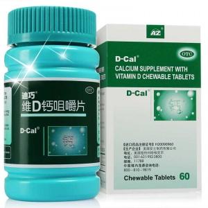 迪巧 维D钙咀嚼片 (750mg+D3 100)*60片
