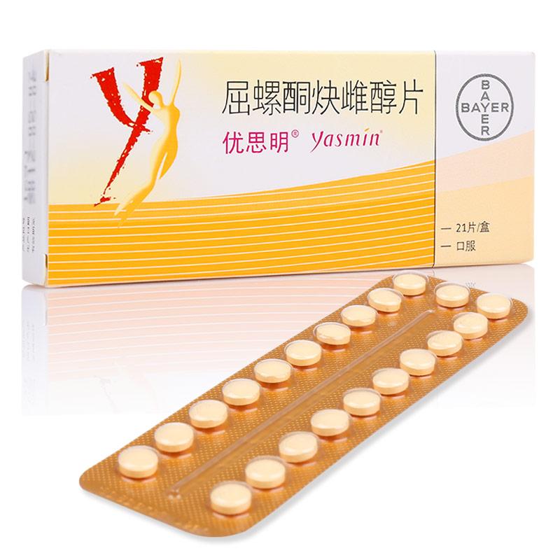 优思明 屈螺酮炔雌醇片