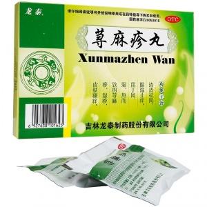龙泰 荨麻疹丸 10g*2袋*2盒