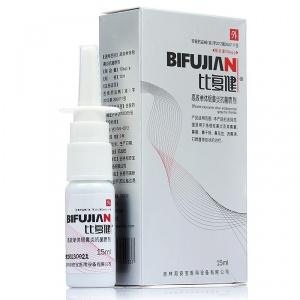 比复健 高效单体银鼻炎抗菌喷剂 15ml