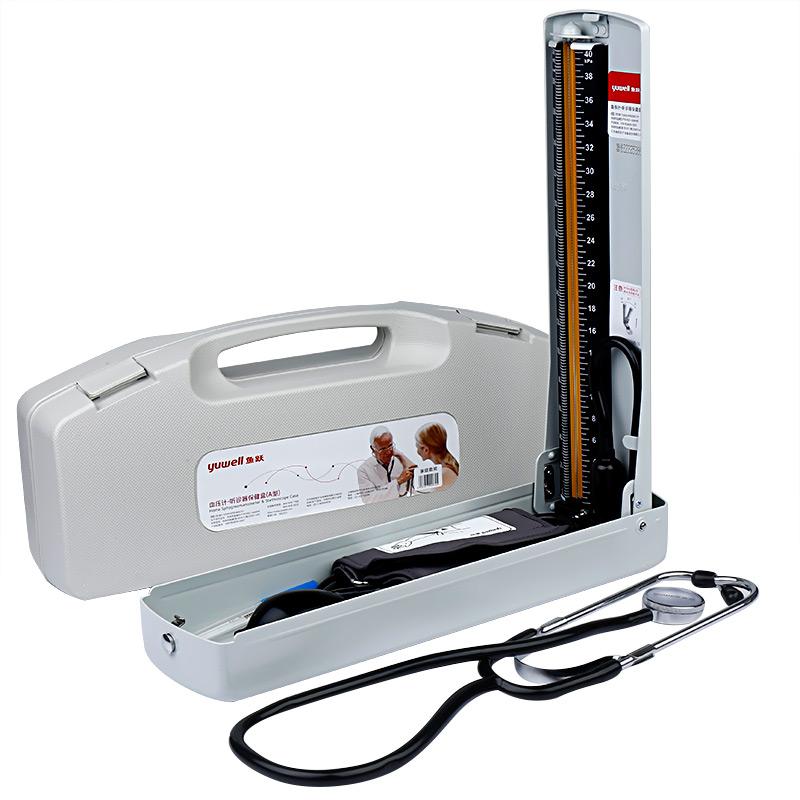 魚躍 血壓計-聽診器保健盒 A型 家庭套裝式 (血壓計+聽診器+體溫計) 1盒