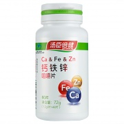 汤臣倍健 钙铁锌咀嚼片 72g(1.2g*60片)