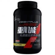 健乐多 重肌能乳清蛋白营养强化粉(香草味)