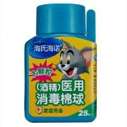 海氏海诺 医用消毒棉球 HN-001 (酒精) 25枚