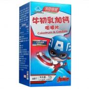 汤臣倍健 牛初乳加钙咀嚼片 72g(1.2g*60片)