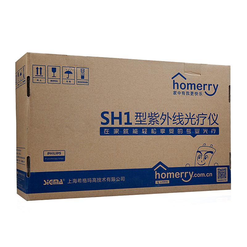 希格瑪 紫外線光療儀 SH1 B型