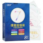 007 情愛超值裝避孕套 (超薄親昵30+至臻水潤20+超酷冰感10+火熱激情10+立體螺紋5+G點顆粒5) 80只裝