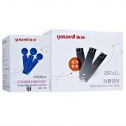 魚躍 血糖試紙 (醫用標準) (適用于魚躍血糖儀560、750) 25片試紙*2筒+50支采血針