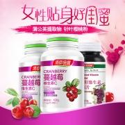 汤臣倍健 蔓越莓维生素C 108g(1.2g*90片)