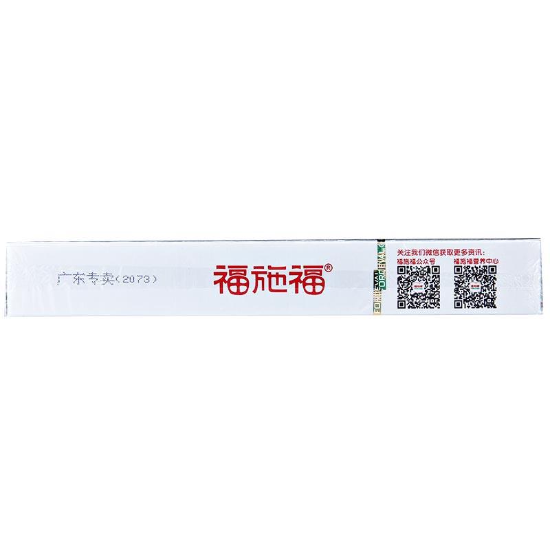 福施福 福施福胶囊(营养素补充剂)
