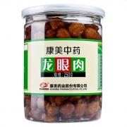 康美 龙眼肉 250g/罐