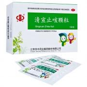 蘇中 清宣止咳顆粒 10g*6袋/盒