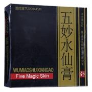 天辰 五妙水仙膏 10g/瓶