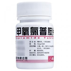 云鹏 甲氧氯普胺片 5mg*100片