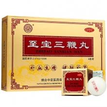 中亚 至宝三鞭丸 6.25g*8小盒