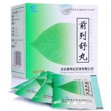 康蒂尼 前列舒丸 6g*12袋(1.3g/10丸)