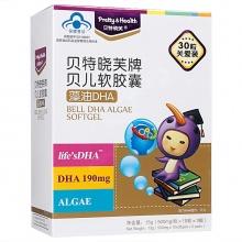 貝特曉芙 貝特曉芙牌貝兒軟膠囊(藻油DHA) 15g(500mg*10粒*3板)