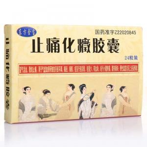 东方金宝 止痛化癥胶囊 0.3g*24粒