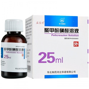 益宝疗 聚甲酚磺醛溶液 25ml/瓶
