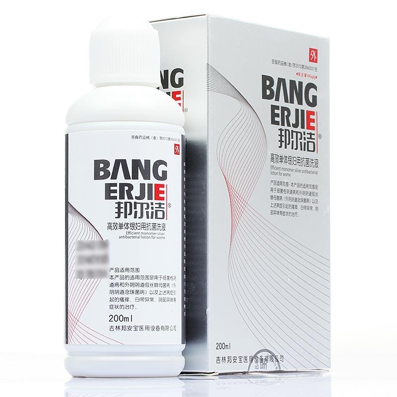 邦尔洁 高效单体银妇用抗菌洗液