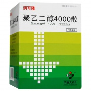 润可隆 聚乙二醇4000散 10g*10袋