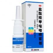 海鯨 鹽酸羥甲唑啉噴霧劑 10ml:0.05%