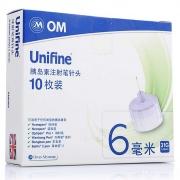 歐曼 胰島素注射筆針頭 2.5mm(31G)*6mm 10枚