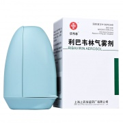 信韋林 利巴韋林氣霧劑 0.5mg*150撳