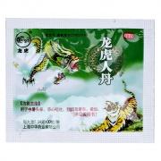 中華 龍虎人丹 0.04g*30粒