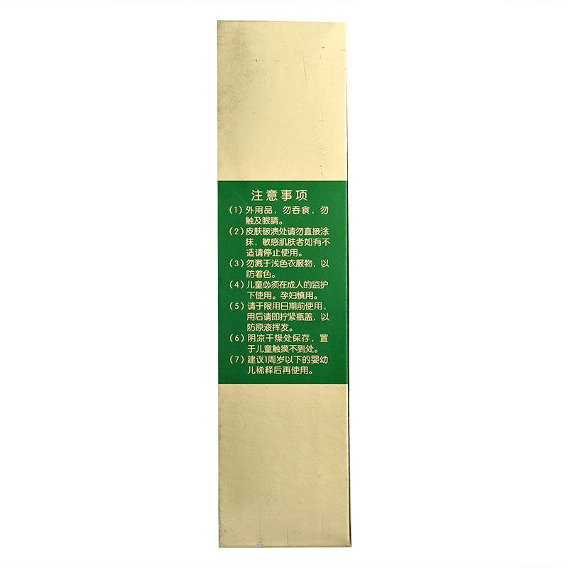 宝宝金水 草本原液亲子套装 (草本原液+洗发沐浴露)