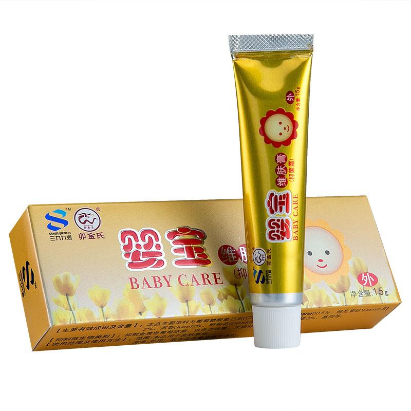 婴宝 维肤膏(抑菌霜) 15g/支