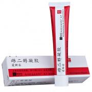 爱斯妥 雌二醇凝胶 0.06%:30g