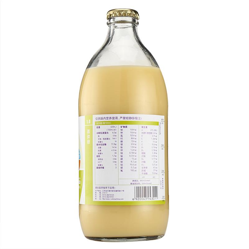 百普力 腸內營養混懸液(SP)