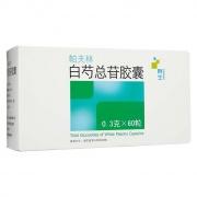 帕夫林 白芍總苷膠囊 0.3g*12粒*5板/盒