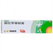 百多邦 莫匹罗星软膏 2%:10g