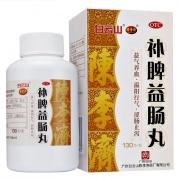 陈李济 补脾益肠丸 130g/瓶