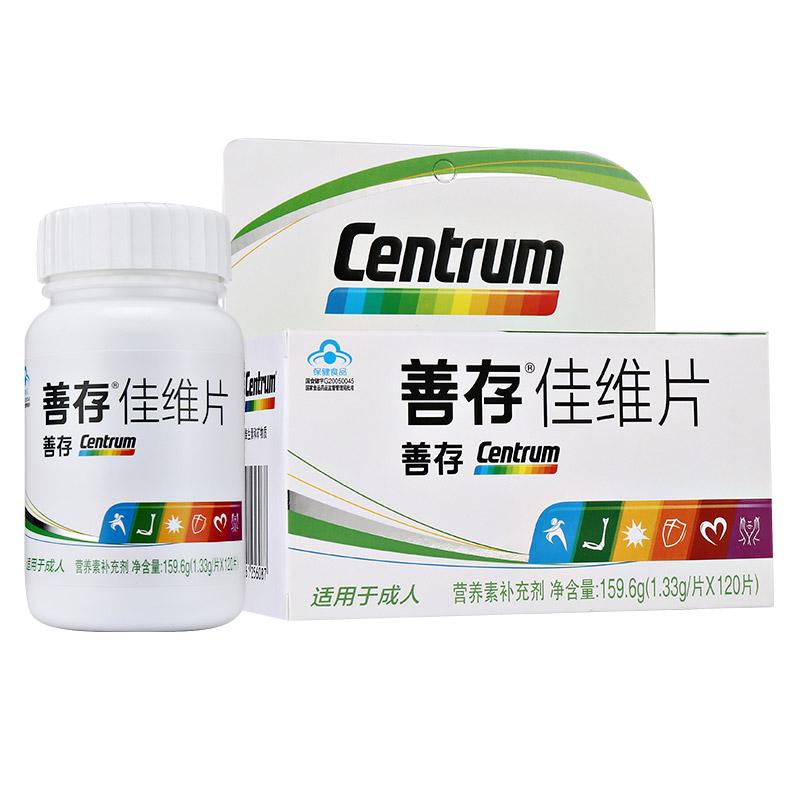 善存 佳维片(营养素补充剂) 1.33g*120片/瓶
