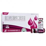 济琥平 蛋白琥珀酸铁口服溶液 15ml*6支