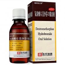 聯邦克立停 氫溴酸右美沙芬口服溶液 120ml:180mg