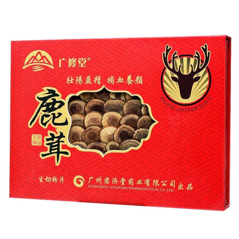 广修堂 鹿茸(生切粉片)