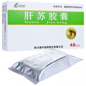 绿叶制药 肝苏胶囊 0.42g*48粒