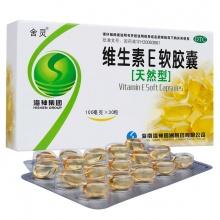 舍靈 維生素E軟膠囊(天然型) 0.1g*30粒